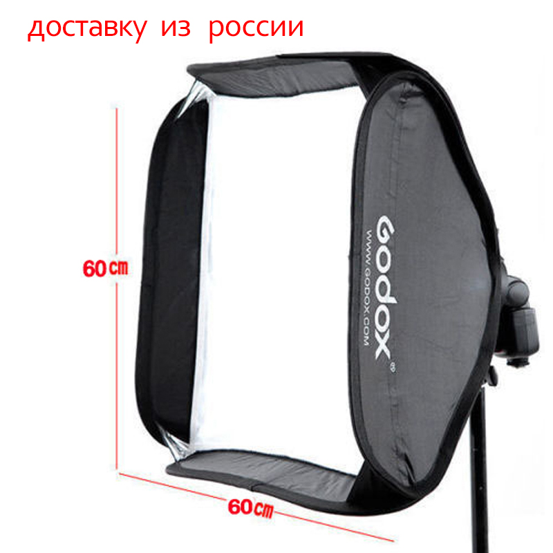 купить Godox 60x60cm Softbox Bag Kit for Camera Studio Flash fit Bowens Elinchrom Mount SType Bracket онлайн