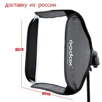 Godox 60x60cm Softbox Bag Kit for Camera Studio Flash fit Bowens Elinchrom Mount SType Bracket godox gemini gt400 professional slr studio flash professional