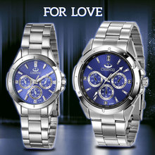 Luxury Brand Lover Watch Pair Waterproof Watches