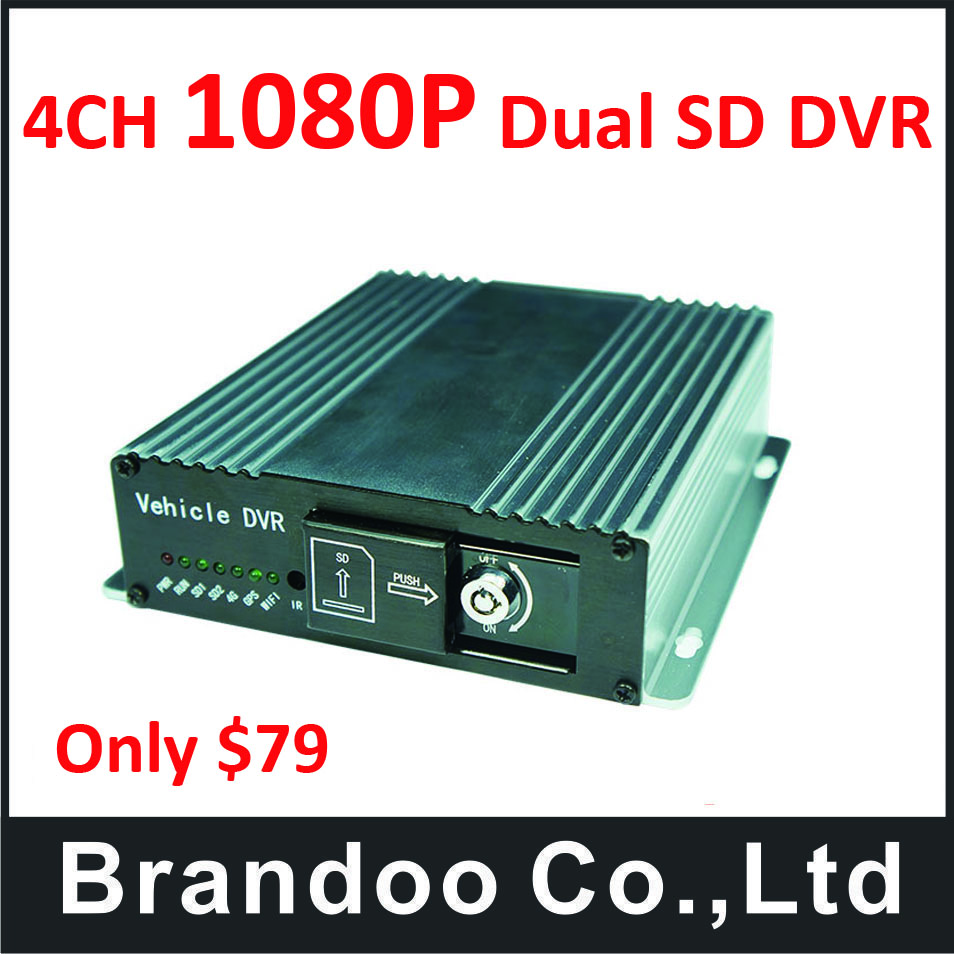 4CH 1080P mobile DVR BD-327HD,used on taxi,driving school car, bus