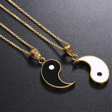 Matching 2 Pieces Stainless Steel Yin Yang Pendant Puzzle Piece Necklace Birthday Jewlery Gifts for Couple or Best Friends BFF