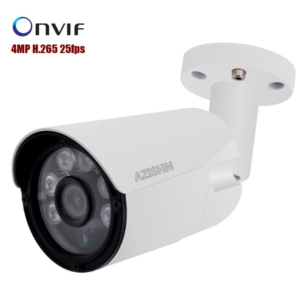 4mp IP Камера ONVIF H.265/H.264 25fps наружного наблюдения IP66 Металл CCTV Камера hi3516d + 1/3 ov4689 6 шт. массив светодиодов