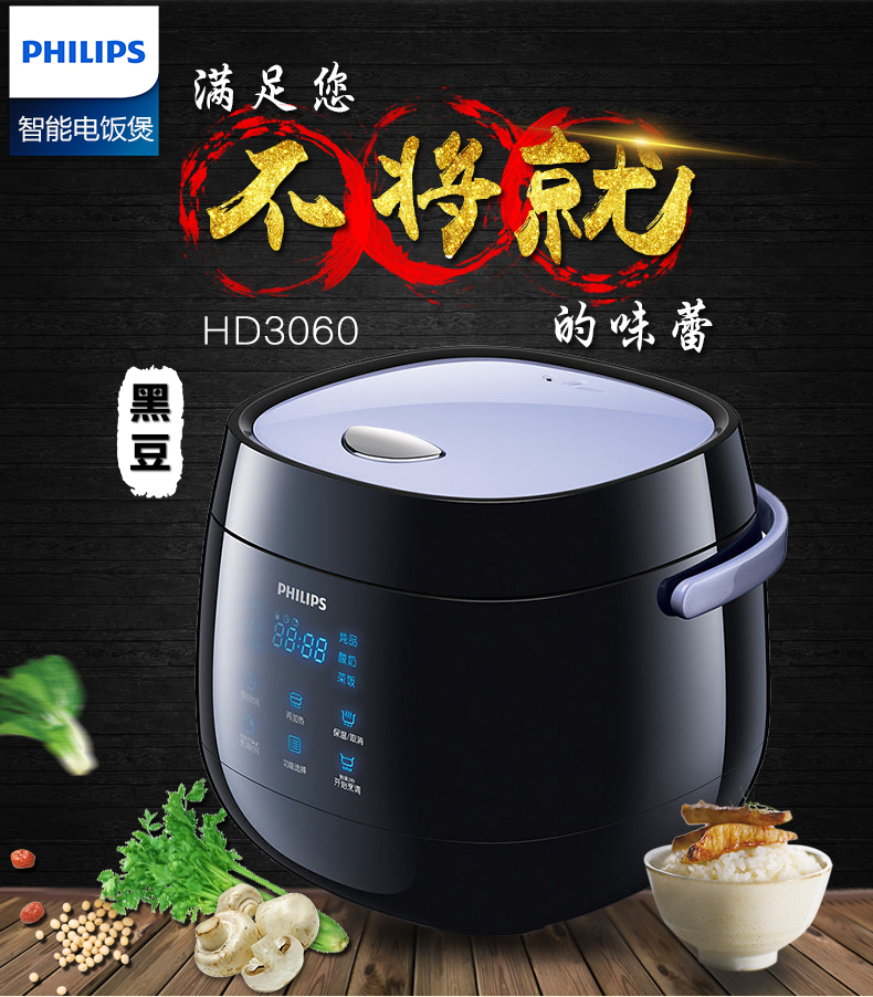 HD3060 intelligent rice cooker pot 2L mini mini genuine person 1-2-3-4 mini electric pressure cooker intelligent timing pressure cooker reservation rice cooker travel stew pot 2l 110v 220v eu us plug