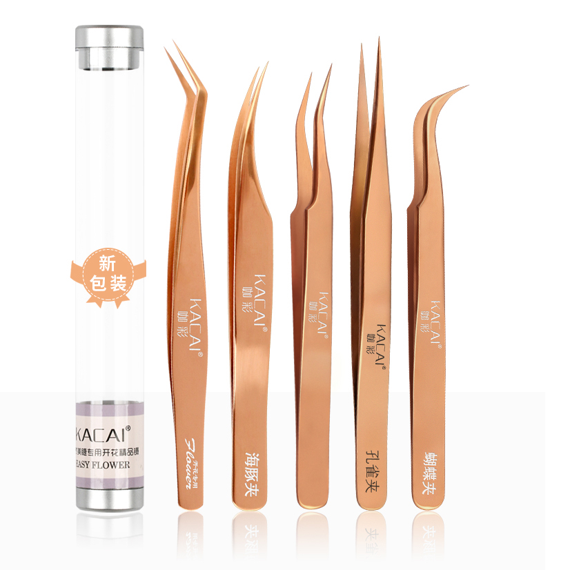 KACAI Stainless Steel Mink Eyelash Extension Tweezers Professional Volume Eye Lashes Tweezers Make Up Tool Eyebrow Tweezer