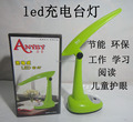 Green fashionable Led bedroom bedside reading lamp rechargeable students to learn to read the work of minimalist eye desk lamp