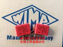 2020 флейта 10 шт/20 шт немецкий конденсатор wima mkp10 400