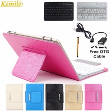 Kemile 7.9inch Portable Leather Case Cover Stand Wireless Bluetooth Keyboard For Xiaomi Mipad 2 mi pad 2&1 Tablet keypad klavye