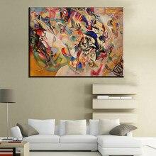 Wassily kandinsky clássico arte artesanal pintura a óleo à prova dwaterproof água tela da lona arte decoração da parede pintura sobre tela para sala de estar