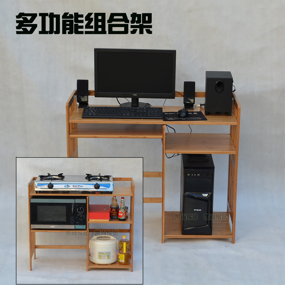 Bamboo wood desktop computer desk desk home kitchen microwave oven bamboo wood desktop computer desk desk home kitchen microwave oven rack shelving rack simple combination shipping in swivel plates from home improvement on workwithnaturefo