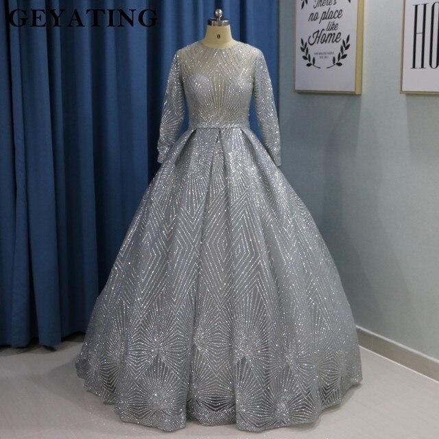 Muslim Bride Wedding Dress Princess Ball Gown Long Sleeves O Neck ...