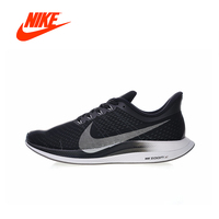 Original Authentic Nike Zoom Pegasus Turbo 35 Men's Sport Outdoor Running Shoes Sneakers Mesh Breathable Low Top Good Quality