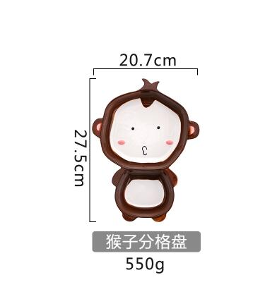 monkey separate pla