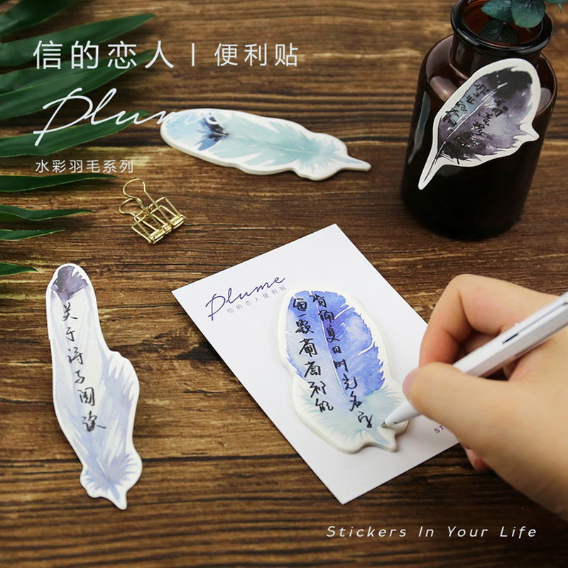 1 X Watercolor Plume memo pad paper sticky notes notepad post kawaii stationery papeleria school supplies material escolar