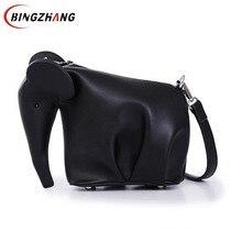 Kadın deri çantalar rahat çapraz vücut fil şekilli çanta Girlsladies askılı çanta çanta omuz çantaları 5 renk L4 2958