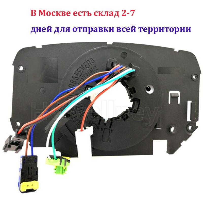 8200216465 przełącznik kontaktowy ogon wiosna dla Renault megane ii 3 5 portes MK ll Wagon czy 02-09 8200216459 8200216454 8200216462