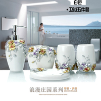 5pcs Fashion bathroom supplies resin bathroom set of five pieces bathroom set bath tubs