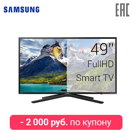TV LED 49 UE49N5500AUX FullHD SmartTV 4049inchTV 0-0-12 dvb dvb-t dvb-t2 digital tv 43 telefunken tf led43s81t2s fullhd smarttv 4049inchtv