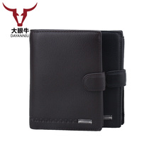 2 In 1 Men PU Leather Wallet Russia Driver License Case Passport Cover Money Pocket Large