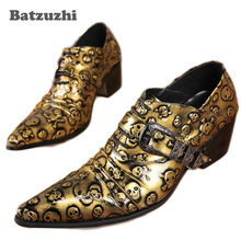 Fashion golden man shoes skulls pointed toe man leather shoe