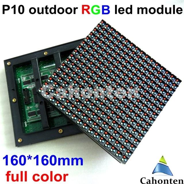 Außen RGB P10 vollfarb led video modul 1R1G1B 160*160mm 1/4 ...