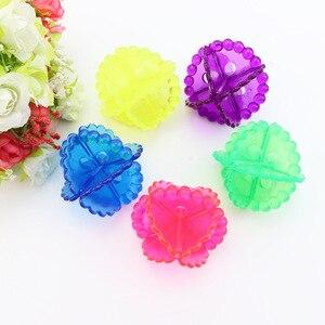 Image 2 - Boule de blanchisserie de 5 pièces/ensemble 5 cm nettoyage plus facile boules de nettoyage solides boule de blanchisserie magique pour le nettoyage des vêtements de Machine à laver de ménage balle de séchage