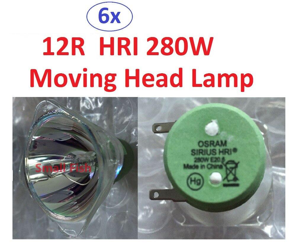 6 Xlot продаж 12R HRI280 металлогалогенные лампы E20 280 Вт металла галогенная лампа перемещение головы луч света лампы проектора MSD Платиновый