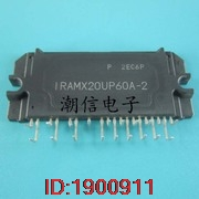 1pcs/lot IRAMX20UP60A-21pcs/lot IRAMX20UP60A-2