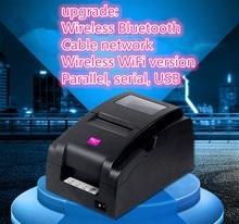 upgrade 76mm printer With automatic cutter Dot-matrixa receipt Small ticket barcode printer USB Wifi port Bluetooth Version