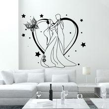 Vinyl Stickers Wedding Beauty Salon Decal Home Decoration Art Mural Girl Boy Dance Romantic AY442