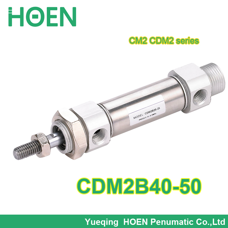 CDM2B40-50 SMC type cylinder CM2 CDM2 series 40mm Bore 50mm Stroke Mini Pneumatic Air Cylinders 40-50mm with high quality mgpm63 200 smc thin three axis cylinder with rod air cylinder pneumatic air tools mgpm series mgpm 63 200 63 200 63x200 model