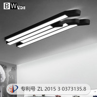 BWART Long strip Match LED ceiling light black white corridor bedroom Living room Office Interior Decoration modern ceiling lamp