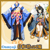 Anime! Onmyoji Sunny Doll Monster Unawakening Kimono Lovely Dress Uniform Cosplay Costume Halloween Carnival Suit Free Shipping