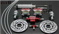GTB alloy cnc piston front hydraulic brake system for hpi km rv baja 5b ss 5t 5sc 1/5 rc car