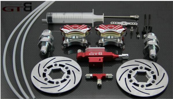 GTB alloy cnc piston front hydraulic brake system for hpi km rv baja 5b ss 5t 5sc 1/5 rc car