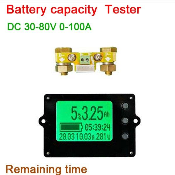 Indicateur de testeur de capacité de batterie DC 30 V-80 V 100A voltmètre ampèremètre/puissance/temps de charge moniteur compteur voiture Lithium/plomb-acide