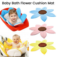 Baby Bath Sunflower Cushion mat Bathtub Foldable Blooming Flower Tub for Sink For Play