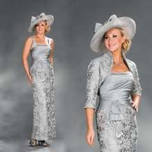 Серебряные платья для матери невесты гипюровые кружевные с жакетом