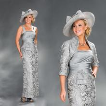 Silver Mother of the Bride Guipure Lace Dressses With Jacket Sheath Gray Taffeta