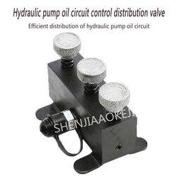 1 pc hydrauliczne wysokiego ciśnienia zawór trójdrożny rozdzielacz obwodu oleju hydrauliczne pompa oleju obwód sterowania zawór rozdzielczy