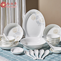 tableware dishes for a family of four Chinese household tableware ceramic bowl disc combination family chopsticks set