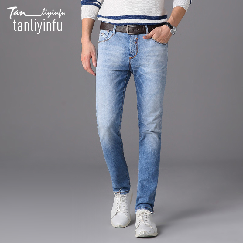 Tanliyinfu Boutique Jeans Lycra Stretch Light Blue Slim Straight Denim Embroidered Pants woma, Cotton 98% - Leica 2%