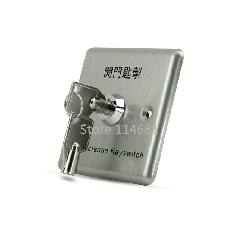2pcs high quality Stainless steel Panel with Key emergency exit button  for access control system alarm button fire emergency call luxury switch panel alarm with key brushed silver stainless steel sos panel