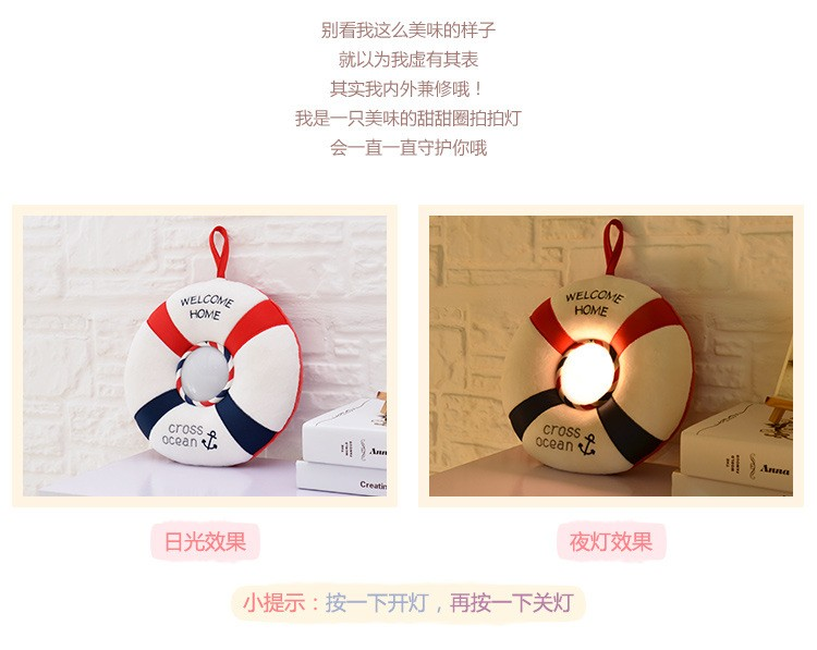 The best gift Metoo donut plush toy Nightlight luminous toy baby toy gift just light sleep comfort children friends (4)