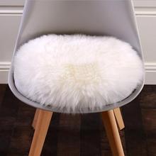Carpet Kitchen Restaurant Bar 2018 Новая мягкая искусственная овчина Коверная крышка для стула Искусственная шерсть Теплый волосатый ковёр Seat Apr23