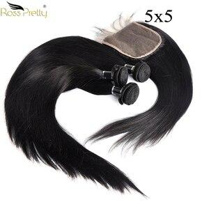 2019 специальное предложение, прямые кружевные пучки с прямыми волосами, перуанские натуральные волосы Remy с 5*5 предварительно выщипывающимис...