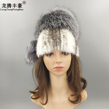 Women hat mink fur Hat Winter knitted women silver fox caps female Russian warm beanies 2018 brand womens cap