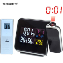 Digital Colorful LCD Desk&Table Projection Alarm Clock With In-Outdoor Temperature&Humidity /Home Wireless Weather Station Clock digital home wireless weather station table