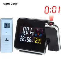 Station météo de réveil de Projection numérique avec thermomètre de température hygromètre d'humidité/horloge de projecteur de réveil de chevet