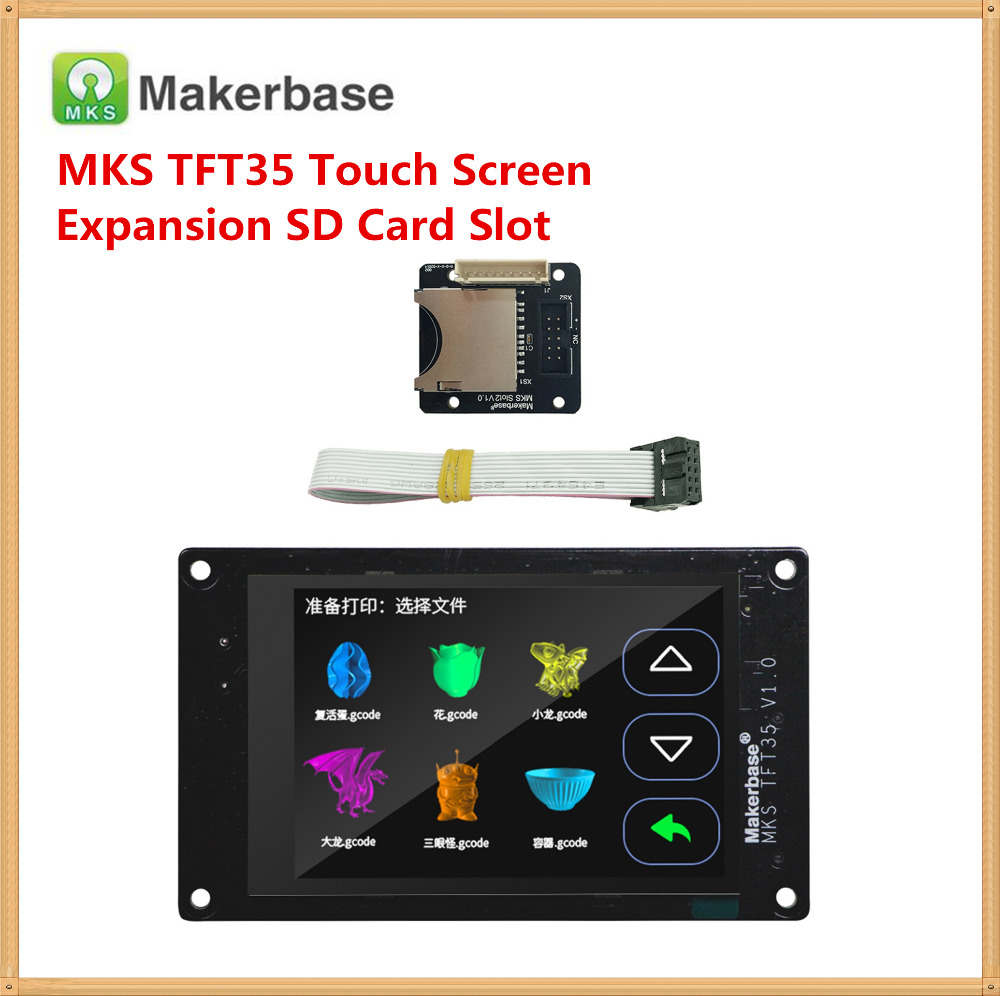 3d printer display MKS TFT35 V1.0 touch screen + MKS Slot2 module expansion SD card reader 3.5 inch LCD panel 3.5'' TFT expansion module elc md204l text panel