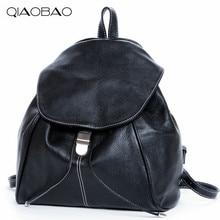 QIAOBAO 100% Натуральный Натуральная Кожа Рюкзак Женский Корейской Моды Натуральной Кожи сумка сумка